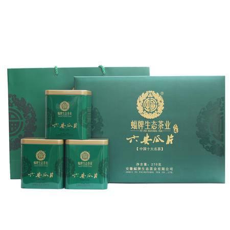 蝠牌茶叶 六安瓜片 雨前特级高山绿茶 安徽原产地手工茶礼盒