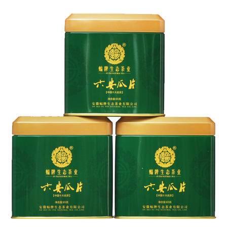 蝠牌六安瓜片 纯手工高山绿茶 原产地内山茶 65g听装