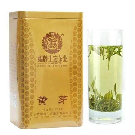 蝠牌霍山黄芽 安徽特产黄茶 生态茶叶 200g听装