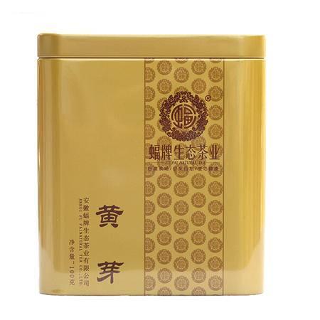 蝠牌霍山黄芽 2015年新茶 新春黄茶 生态茶叶 100g精美听装