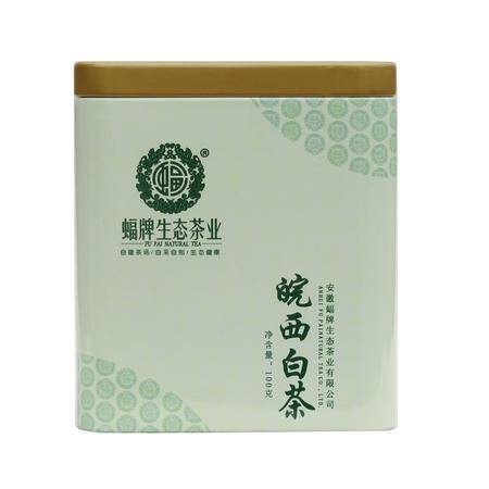 蝠牌皖西白茶 生态雨前一级新茶叶 安徽特产礼品春茶100g听装