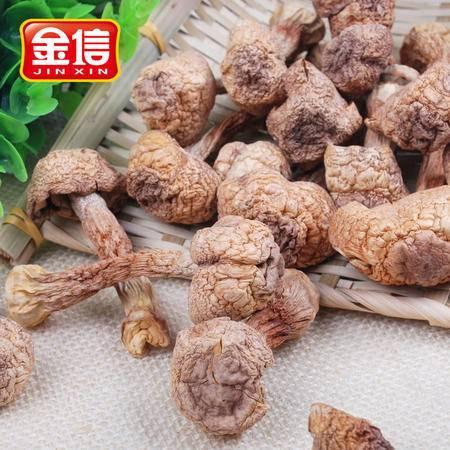 金信山珍干货 姬松茸 巴西蘑菇 松茸菌 煲汤食材 特产食用菌100g