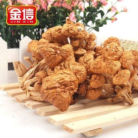金信香菇干货 滑子菇 纳美菇滑子菇 珍珠菇 天然滑子蘑特产 100g
