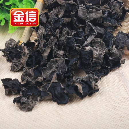 金信干货香菇木耳 春耳 黑木耳 食用菌土特产质脆鲜嫩 250g袋