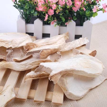 金信香菇干货 杏鲍菇干贝菇 平菇王 雪茸 天然食用菌土特产100g