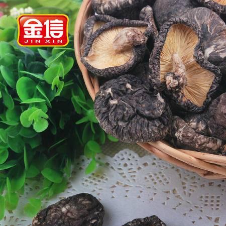 金信香菇干货 原木厚菇 天然椴木香菇 特产干香菇蘑菇食用菌250g