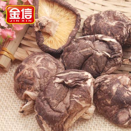 金信香菇干货 厚菇原木厚菇 椴木香菇 特产天然椴木食用菌 250g袋