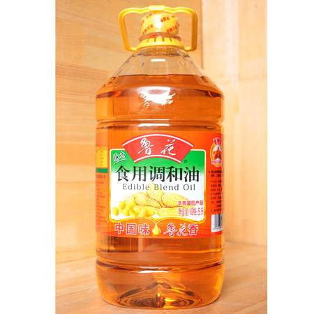 【城西超市】鲁花食用调和油 5L/桶 食用油 调和油