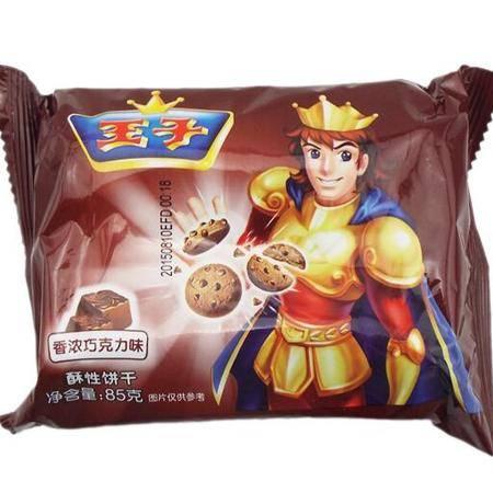 【员工超市】卡夫亿滋 达能王子曲奇星饼干 香浓巧克力味夹心曲奇饼干 85g/袋
