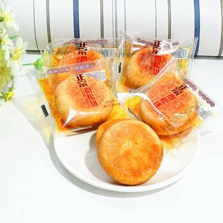【员工超市】达利园肉松饼