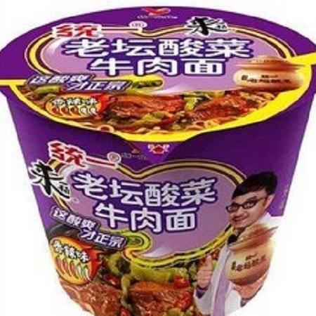 【员工超市】统一老坛酸菜牛肉面