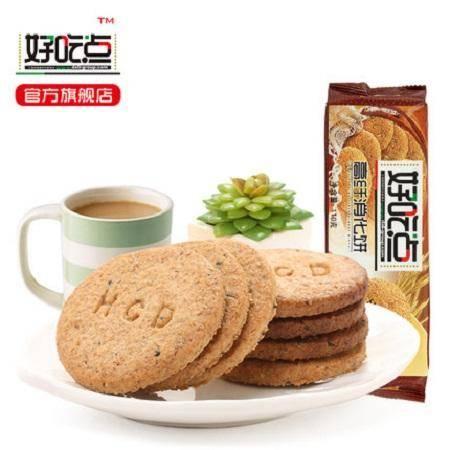 【员工超市】110g好吃点高纤粗粮饼