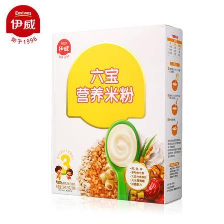 伊威(eastwes)六宝营养米粉250克/盒(25克*10袋)