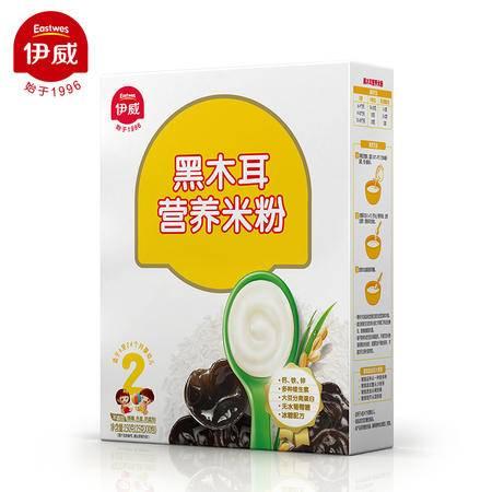 伊威黑木耳营养米粉250克(25g*10袋)