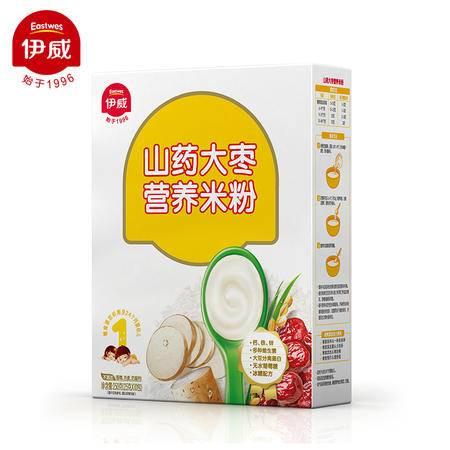 伊威山药大枣营养米粉250克(25g*10袋)助消化分健脾胃