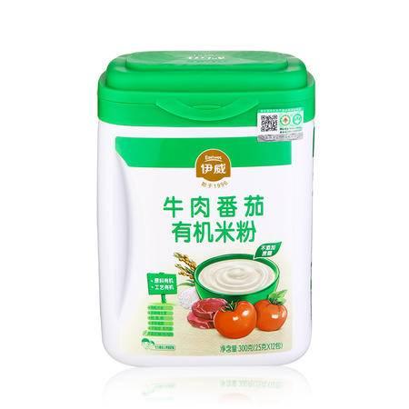 伊威牛肉番茄有机米粉300g(25g*12包) 有益体格发育