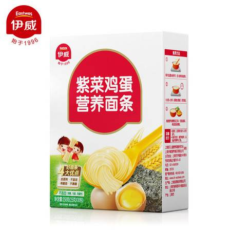 伊威紫菜鸡蛋营养面条250克(25g*10袋)含微量元素精心搭配吸收更好