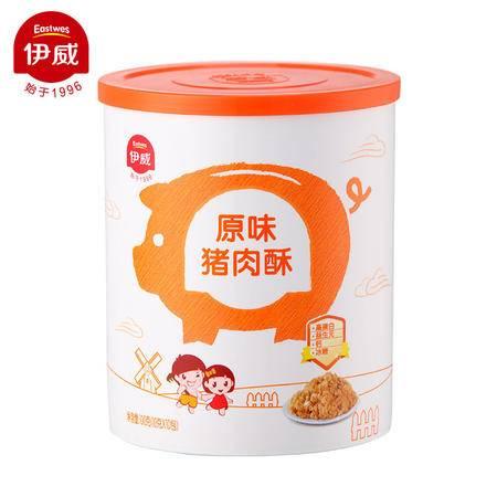 伊威原味猪肉酥100克(10克*10袋)