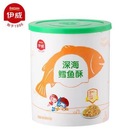 伊威深海鳕鱼酥100g(10g*10袋)