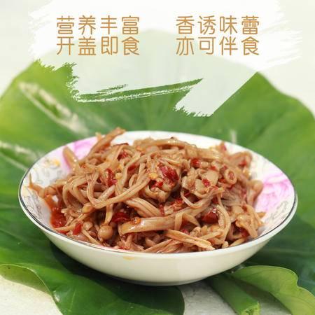 徽巢  酱类小菜食用菌  金针菇香辣味 180g