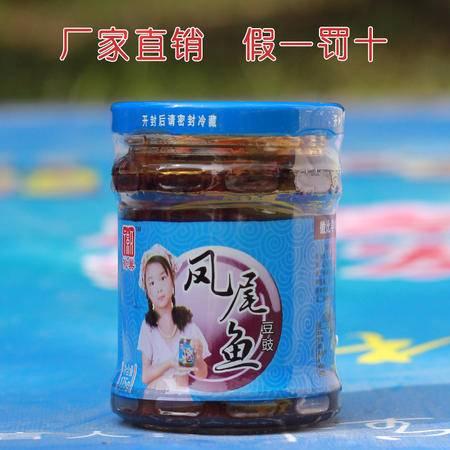 徽巢  酱类 拌酱 水产品 调味酱   凤尾鱼豆豉 175g