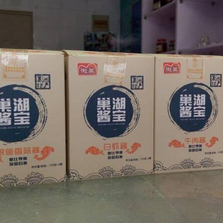 徽巢 调味酱 1x6 组合 牛肉酱罐头 150g 银鱼香菇酱罐头 150g 白虾酱罐头 150g