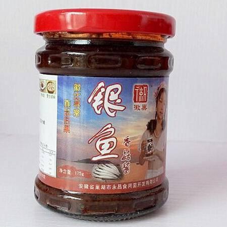 徽巢  酱类 调味酱 拌酱   银鱼香菇酱 175g