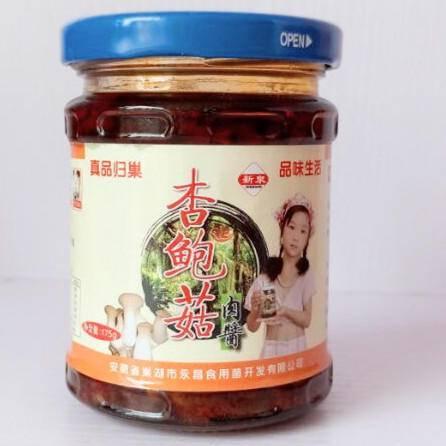 徽巢  调味酱调味料水产品  杏鲍菇肉酱 175g