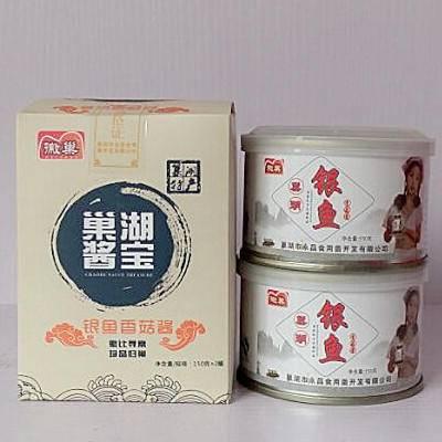 徽巢  罐头调味酱酱类   银鱼香菇酱小礼盒  150g×2