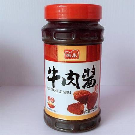 徽巢 酱类 水产类 牛肉酱香辣味 280g