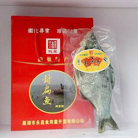 徽巢  土特产水产品  封扁鱼 四袋装 1520g