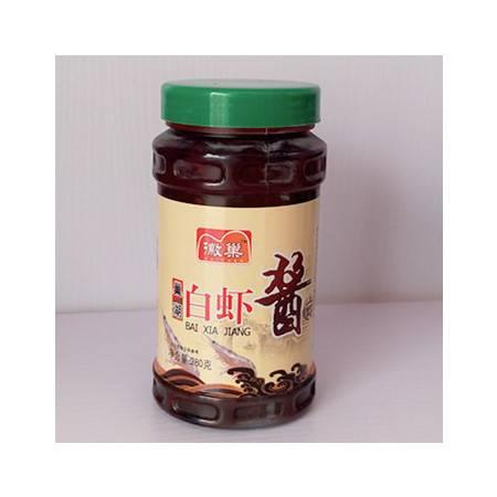徽巢 调味酱 酱类 水产品  白虾白米虾酱  280g
