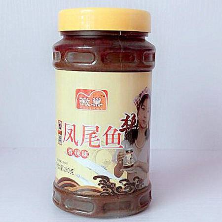 徽巢 酱类 调味酱 水产品  凤尾鱼酱 280g