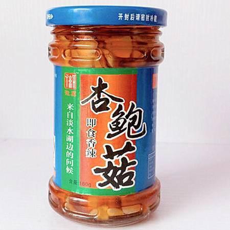 徽巢  小菜 食用菌 酱类  杏鲍菇香辣味180g