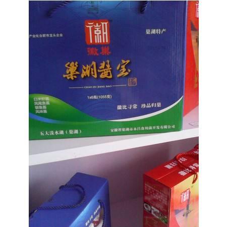 徽巢 巢湖酱宝礼盒  1x6 200g  鲜椒牛肉 鲜虾酱 银鱼香菇酱 辣椒王 麻辣凤尾鱼
