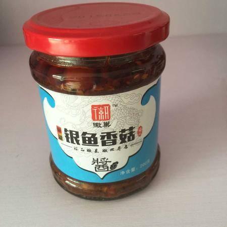 徽巢银鱼香菇