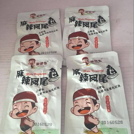 麻辣凤尾鱼  15克 (一袋30个装)