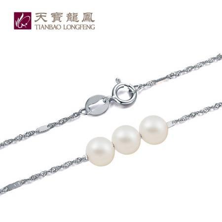 天宝龙凤 G18K白金水波间片链魅力淡水珍珠项链