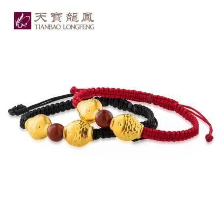 天宝龙凤 足金黄金双鱼戏珠 足金挂件红绳/棕绳手链