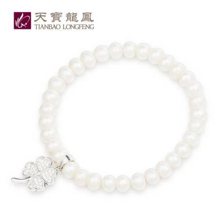 """天宝龙凤 S925银""""四叶草""""天然淡水养殖珍珠手链"""