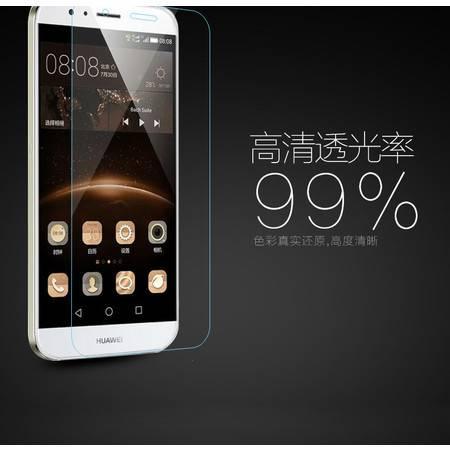 华为G7plus钢化玻璃膜 G7PLUS手机贴膜 保护膜 手机膜 高清全屏