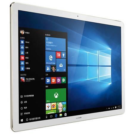 华为MateBook 12英寸平板二合一笔记本(Intel m5 I5 8G内存 256G存储)