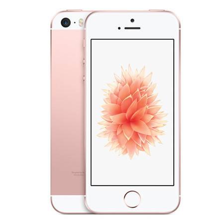 Apple iPhone SE 64GB 金色/玫瑰金 移动联通电信4G手机