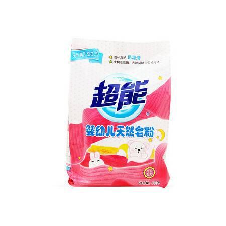 纳爱斯集团专柜正品超能婴幼儿天然皂粉1kg袋装