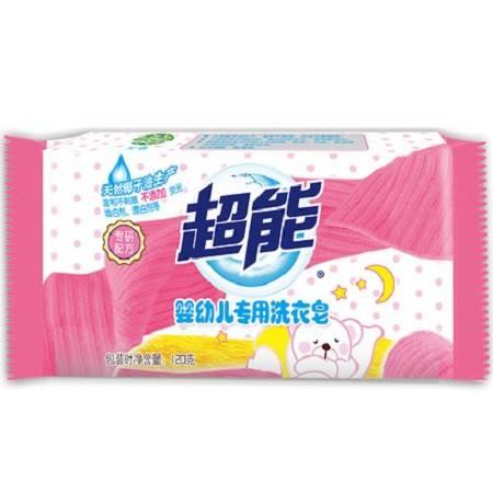 【12.12特惠季】超能婴幼儿专用洗衣皂120g天然椰油温和清洁无荧光剂