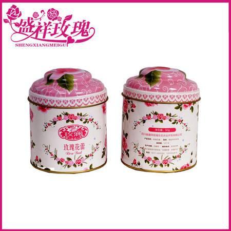【盛祥玫瑰】  精品玫瑰花蕾  半开有机重瓣红玫瑰花蕾  50g/罐  包邮