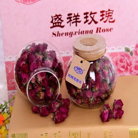 玫澜天然有机玫瑰花蕾