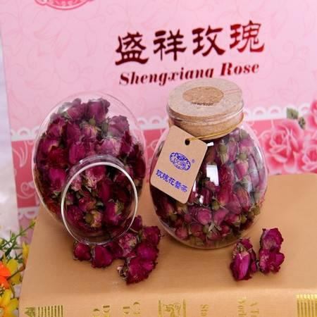 【盛祥玫瑰】 天然有机玫瑰花蕾  70g/瓶  包邮