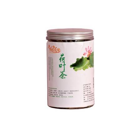 【盛祥玫瑰】  天然无公害 养生 减肥 荷叶茶  30g/瓶  包邮