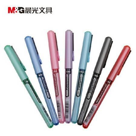 晨光文具 陶瓷球珠 直液式签字笔ARP50602 中性笔 0.5mm 碳素笔 12支/盒